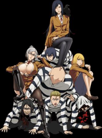 6) Prison School